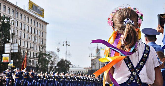 Куди піти з родиною у Києві 24 - 26 серпня
