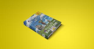 """WoMo-книга: """"Моя бабуся просить їй вибачити"""" Фредеріка Бакмана"""