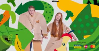 """Квиток у екологічне майбутнє: Софія-Христина Борисюк і Нікіта Шульга про проект """"Компола"""""""