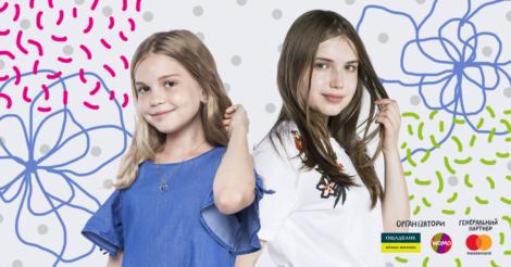 Сестринство: Проекти, надії та мрії Катерини та Настуні Євтушенко