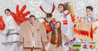Куда пойти на выходных с детьми в Киеве 7 и 8 октября