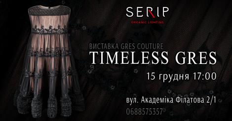 Выставка «Timeless Gres»