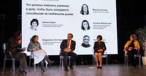 Exporter in me: Що треба змінити підприємницям в Україні, щоб вплинути на розвиток бізнесу у світі