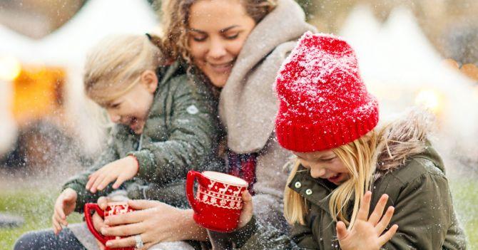 Куда пойти с ребенком в Киеве 17-18 ноября