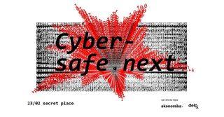 Конференция «CyberSafe.next: защита государства и бизнеса»