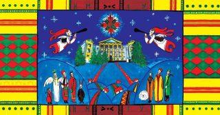 Вечорниці у Національному музеї історії України