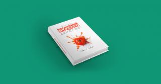 WoMo-книга: Рослинний парадокс
