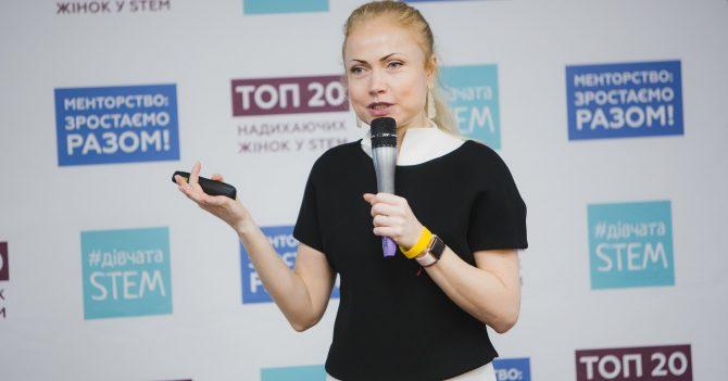 Валерія Заболотна: «Чим більше ми намагаємося загасити емоції, тим більше ми на них фокусуємося»