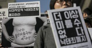 Суд Південної Кореї скасував закон, що криміналізує аборти
