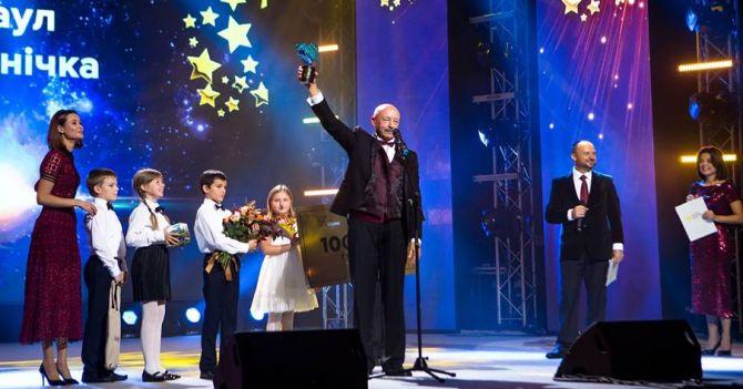 Global Teacher Prize: В Україні обиратимуть найкращого вчителя