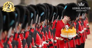 На День рождения в «Новую Англию»