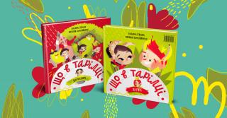 """WoMo-находка: Детская книга о здоровом питании """"Что в тарелке"""""""