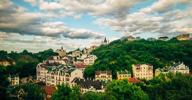 7 способів досліджувати Київ з книжками