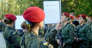 Військова рівність: Жінки і чоловіки можуть займати однакові посади у Нацгвардії