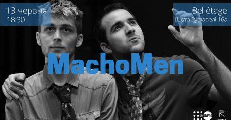Вистава «MACHO MEN»