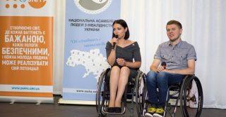 Без границ: Люди с инвалидностью о родительстве и сексуальной жизни