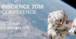 Науково-популярна конференція INSCIENCE