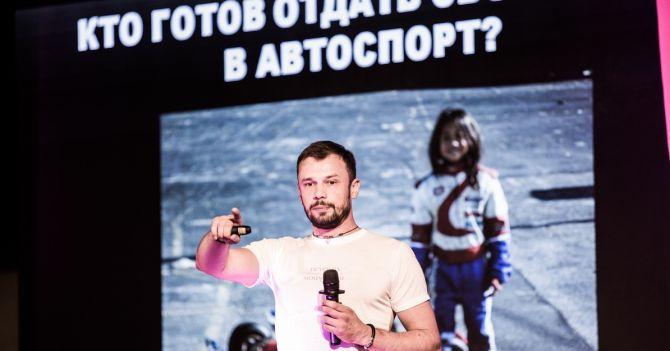 """Сергей Бабак: """"Женщины не должны бояться рулить, во всех смыслах"""""""