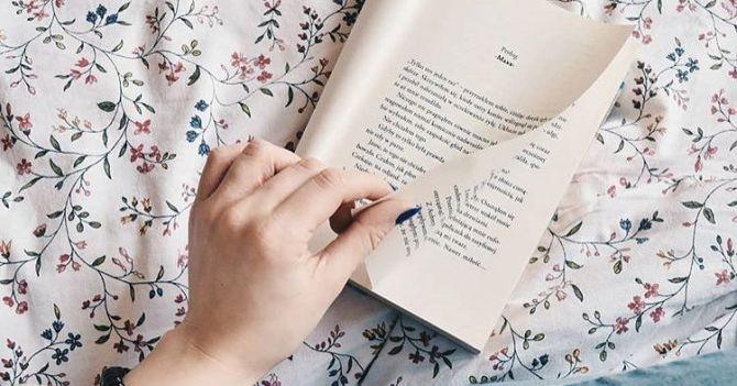 7 добре написаних книг: Book List від письменниці Таіс Золотковської