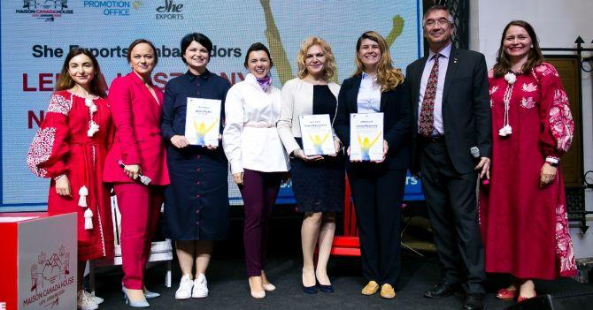 For Women's Empowerment: Три українські підприємиці стали амбасадорками She Exports