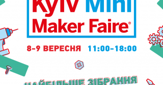 Kyiv Mini Maker Faire 2018