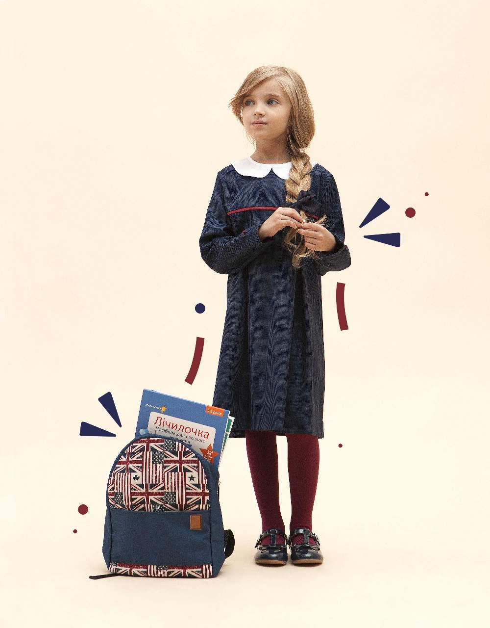 e483d0b0a07509 Що одягти у школу: 10 варіантів від українських виробників