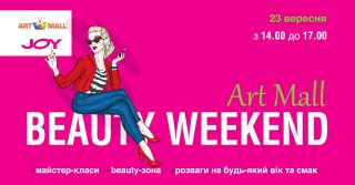 Art Mall Beauty Weekend
