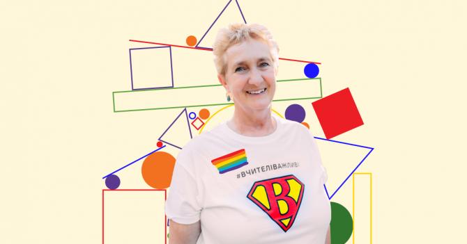 """Марджорі Браун: """"Щоб діти говорили про свої проблеми, школа має створити майданчик для висловлення"""""""