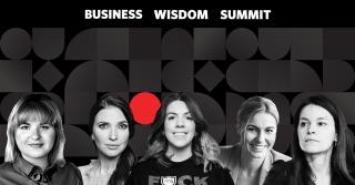 Пять спикерок, которых нужно послушать на Business Wisdom Summit
