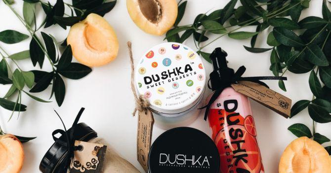 WoMo-находка: Сыворотка для лица и пенка для тела Dushka