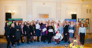 Святкування Всесвітнього Дня жіночого підприємництва