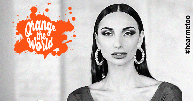 #HearMeToo: Кристина Шишпор
