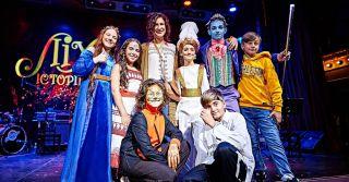 On Stage: 4 подростка о том, как стать настоящими артистами