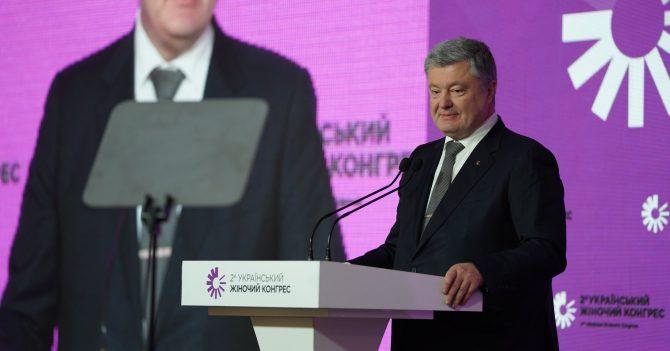 Петро Порошенко: «Україна — це місце, де термін women's power дуже доречний»