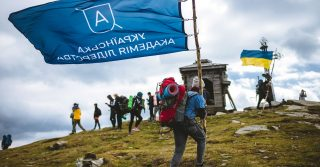 Набір студентів до Української академії лідерства
