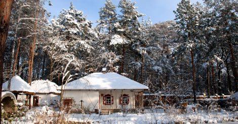 Holiday Guide: 9 направлений для зимнего отдыха