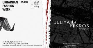 AW2019-20: Показ Juliya KROS