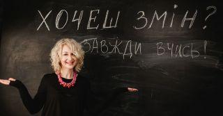"""Наталья Лимонова: """"Будущее - за смешанным и онлайн-образованием"""""""