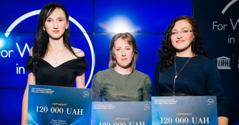 """""""Для жінок в науці"""": Три переможниці премії від """"Лореаль Україна"""" про свої досягнення та нагороду"""