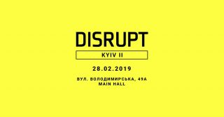 Disrupt HR Kyiv ІІ