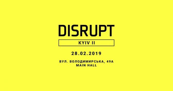 Disrupt HR Kyiv ІІ