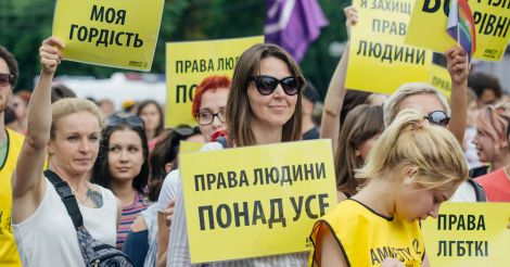 Права жінок - це права людини: Звіт Amnesty International за 2018 рік