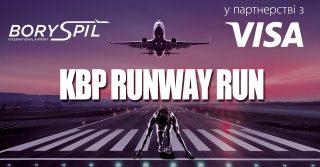 KBP Runway Run – cвято спорту в аеропорту «Бориспіль»