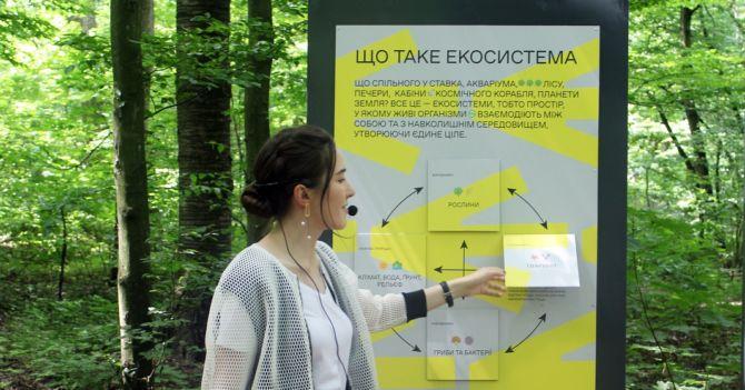 Step by step: У Києві з'явилася інтерактивна екостежка