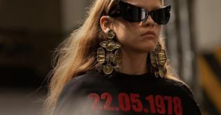 Pro-Choice: Модный дом Gucci против наступления на репродуктивные права женщин