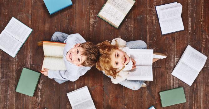 Книжковий Арсенал: Дитяча програма фестивалю