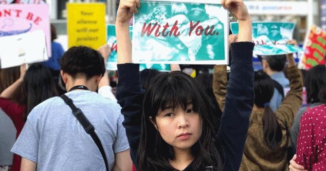 #WithYou: У Японії жертви сексуального насилля висловилися проти виправдань ґвалтівників