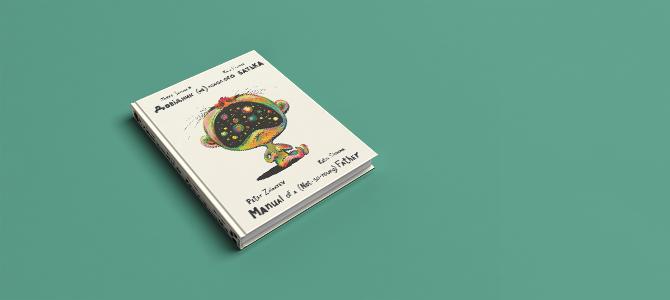 WoMo-книга: Довідник (не)молодого батька
