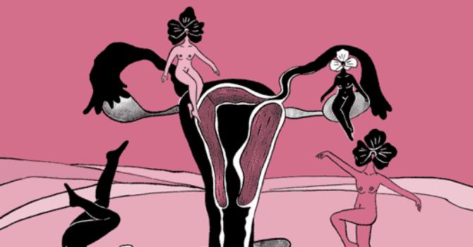 Pussypedia: Новый ресурс о женском здоровье