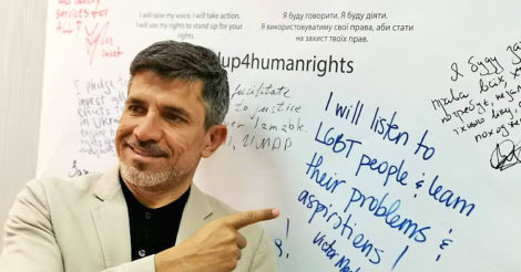 Как работает независимый эксперт по вопросам ЛГБТ-сообщества в Украине